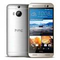 HTC One M9+ Supreme Camera Smartphone Full Specification